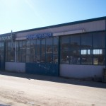 ΤΡΙΠΟΛΗ (Αδεια Εγκατάστασης και Λειτουργίας μονάδας μεταλλικών κατασκευών)