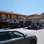 ΝΟΤΙΑ ΚΥΝΟΥΡΙΑ (Οικοδομική Αδεια & Αδεια Ιδρυσης και Λειτουργίας πρατηρίου υγρών καυσίμων και πλυντηρίου - λιπαντηρίου οχημάτων)