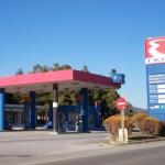 ΜΑΝΤΙΝΕΙΑ (Αδεια Ιδρυσης και Λειτουργίας πρατηρίου υγρών καυσίμων λόγω τροποποίησης - προσθήκης εγκαταστάσεων)