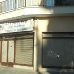 ΤΡΙΠΟΛΗ (Αδεια Λειτουργείας Αρτοποιείου με καύσιμο ξύλα)