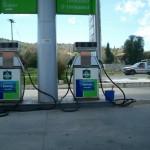 ΜΑΝΤΙΝΕΙΑ (Αδεια Λειτουργίας πρατηρίου υγρών καυσίμων λόγω αλλαγής επωνυμίας)