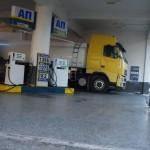 ΜΑΝΤΙΝΕΙΑ (Αδεια Λειτουργίας πρατηρίου υγρών καυσίμων λόγω τροποποίησης - προσθήκης εγκαταστάσεων και αλλαγής επωνυμίας)