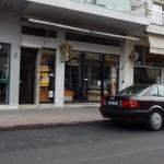 ΜΕΓΑΛΟΠΟΛΗ (Οικοδομική Αδεια και Αδεια Εγκατάστασης & Λειτουργείας Αρτοποιείου με καύσιμο υγραέριο LPG)